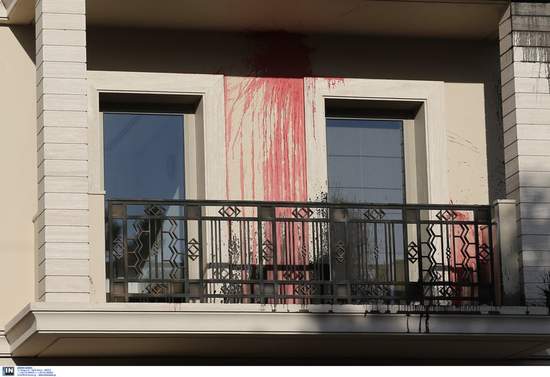 Greek Anarchist Group Attacks Saudi Arabian Embassy in Athens