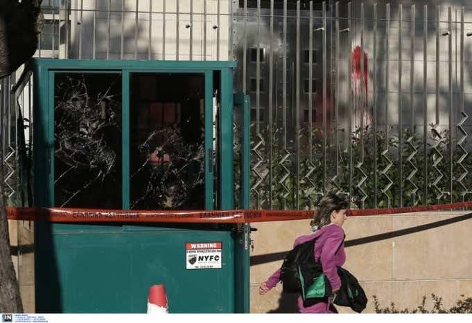 Greek Anarchist Group Attacks Saudi Arabian Embassy in Athens