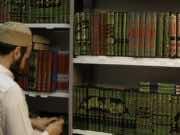 Religious Extremism, Extremist Books, Morocco, Extremism