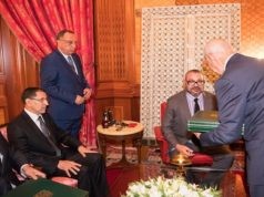 King Mohammed VI Suspends 180 Public and Govt. Officials