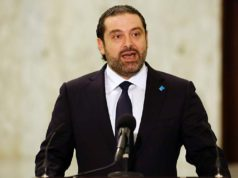 Lebanese PM Saad Hariri Retakes Office After Announcing Resignation