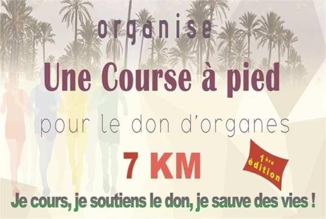 Marrakech Race to Promote Organ Donation