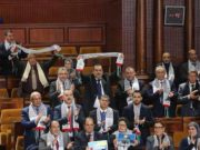 Moroccan Parliament, US Recognition of Jerusalem, Donald Trump, Israel
