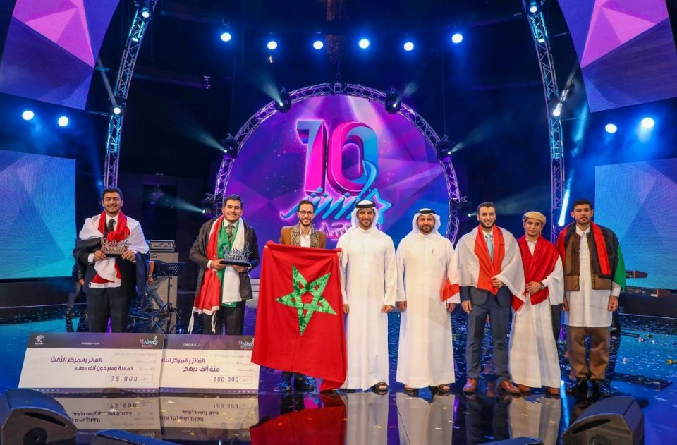 Moroccan Singer Yassine Lachhab Wins 10th Edition of Munshid Al Sharjah