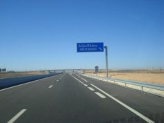Morocco to Invest Over MAD 3.4 Billion in Highways