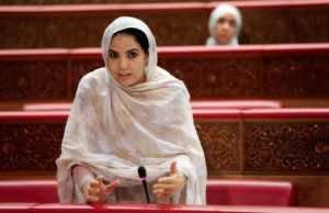 Morocco's State Secretary for Foreign Trade, Rkia Derham