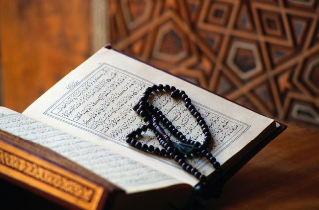 Quran, The holy book, Islam