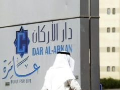 Saudi real estate giant Dar Al Arkan