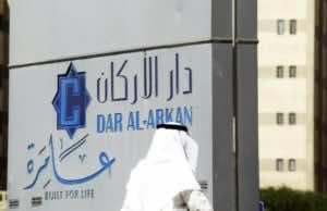 Saudi real estate giant Dar Al Arkan