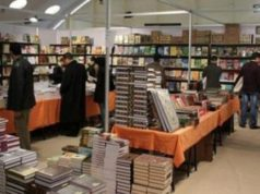 Egypt Guest of Honor at 2018 Casablanca International Book Fair