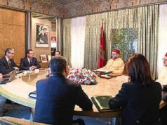 King Mohammed VI Chairs Meeting on Morocco's Renewable Development