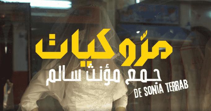 Marokkiates