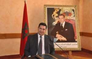 Moroccan Minister of Education Said Amzazi wants too ban smartphones