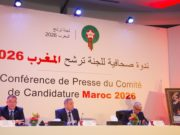 Elalamy to Unveil Morocco's 2026 World Cup Bid Content Saturday