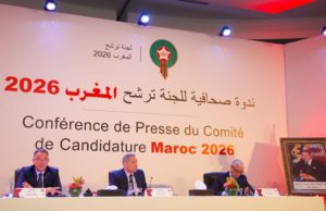 Morocco's 2026 World Cup bid committee revealed its official logo