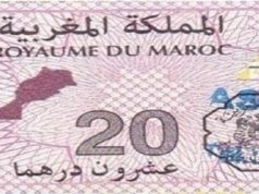 Directorate of Taxes Withdraws Sale of MAD 20 Stamp