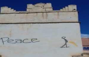 Tiznit mosque vandalized