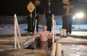 Russia's Vladimir Putin Takes Ice Bath in Subzero to Celebrate Orthodox Epiphany