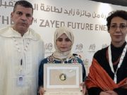 Morocco's Aouda Saadia High School Wins Zayed Future Energy Award in Abu Dhabi