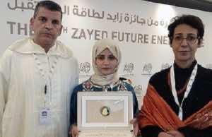 Morocco's Aouda Saadia High School Wins Zayed Future Energy Award in Abu Dhabi