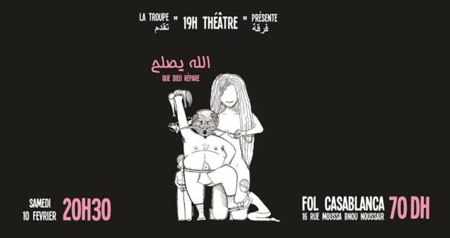 """Allah Islah"" Theater Piece on Moroccan Patriarchal Families"