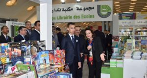 Moroccan Crown Prince Opens Casablanca's International Book Fair