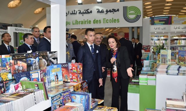 Moroccan Crown Prince Opens Casablanca's International Book Fair