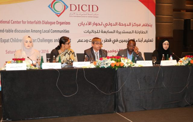 Morocco Participates in the 13th Doha Interfaith Conference (DICID)