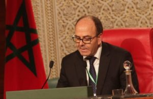 House of Councilors Rejects Grant for National Coalition For Preservation of Arabic Language