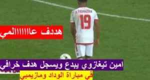 Tighazoui's Scores Fantastic Goal, Offers CAF Super Cup de Wydad