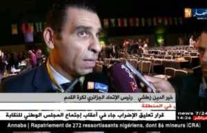 Algeria Supports Morocco's 2026 World Cup Bid