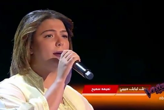 Watch: Moroccan Shaimae Abdelaziz Wows 'The Voice Ahla Sawt' Jury with Her Strong Vocals