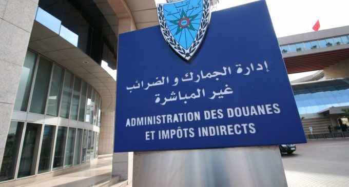 Morocco Gains MAD 95 Billion of Tax Revenue