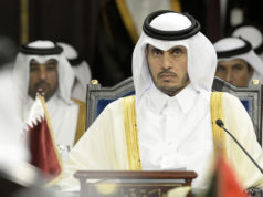 Qatar's Prime Minister to Arrive in Morocco Sunday