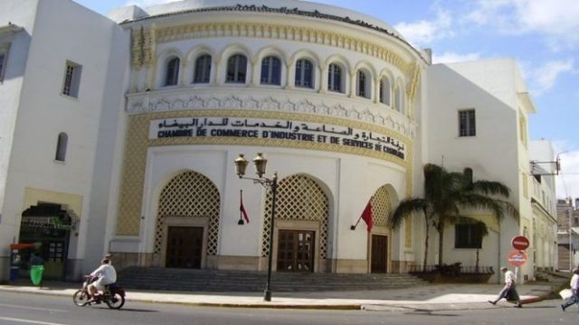 MAD 452 Million Allocated to 'Global Transformation' of Morocco's Chambers of Commerce