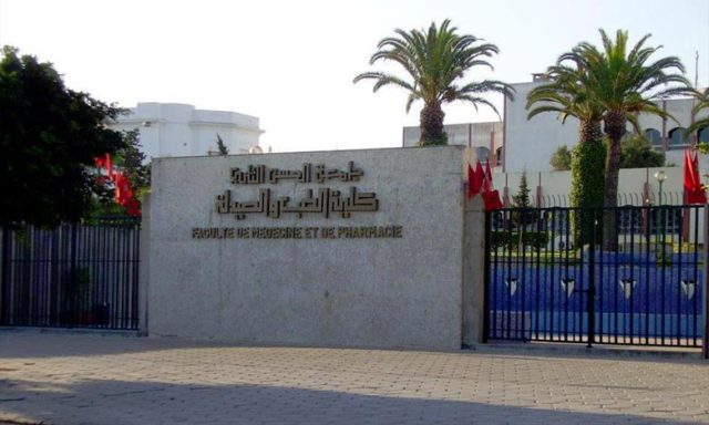 Professors at the University of Medicine and Pharmacy in Casablanca are boycotting second-semester exams due to a lack of government responsibility for ongoing medical problems
