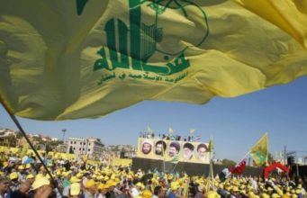 Morocco Thwarts Hezbollah's Plans to Convert Moroccans in Cote d'Ivoire to Shiite Islam