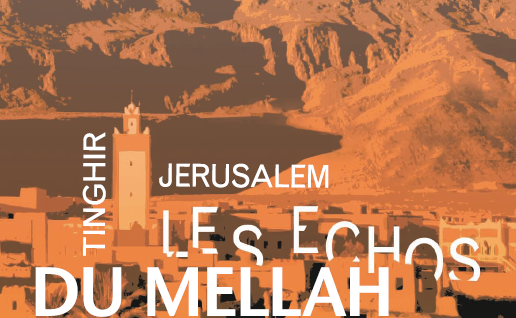 New York's Columbia University to Screen, 'Tinghir-Jerusalem, Echoes of the Mellah'