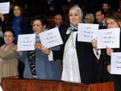 Tangier's Symbolic Tribunal Tackles Feminization of Poverty