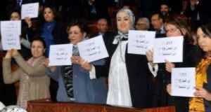 Tangier's Symbolic Tribunal Tackles Feminization of Poverty