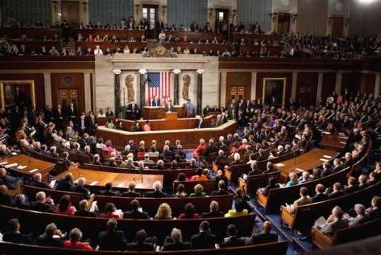 US Congress Passes Moroccan Aid Bill Including 'Western Sahara'