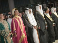 Lalla Hasnaa Represents King Mohammed VI at Qatar's National Library Opening