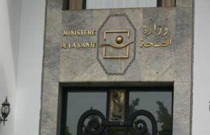 Nearly 700,000 Moroccans Suffer From Epilepsy