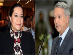 Miriem Bensalah, Mohamed Sajid, Sector Express Concerns at International Symposium of Tourism