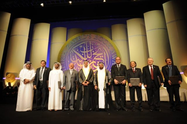 Sheikh Zayed book award