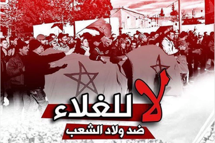 Moroccan Celebrities Show Support for Boycott Campaign