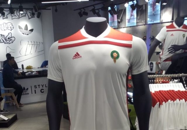 Adidas to Unveil New Design for Morocco's 2018 World Cup Kits in May