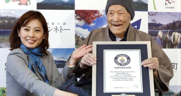 112-Year-Old Masazo Nonaka Enters Guinness Records as World's Oldest Man