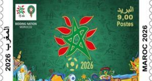 'Hosting 2026 Will be Huge Achievement for Morocco': Zapatero