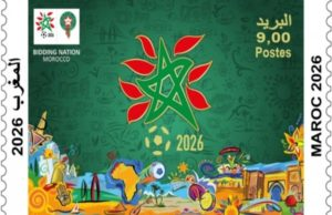 Postage Stamps Supporting Morocco 2026